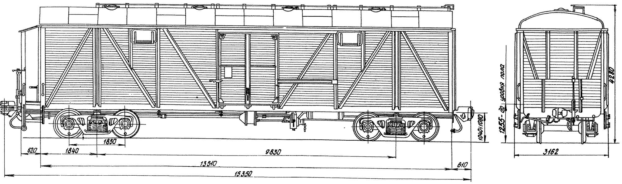 4-осный крытый вагон с тормозной площадкой