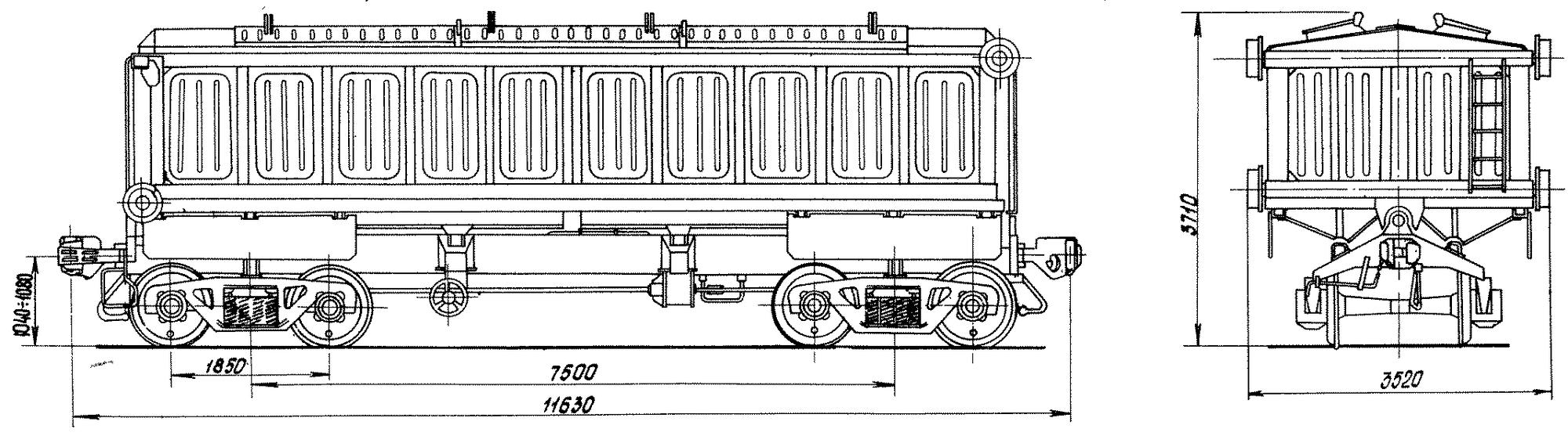 4-осный крытый вагон с поднимающимся кузовом для аппатитового концентрата
