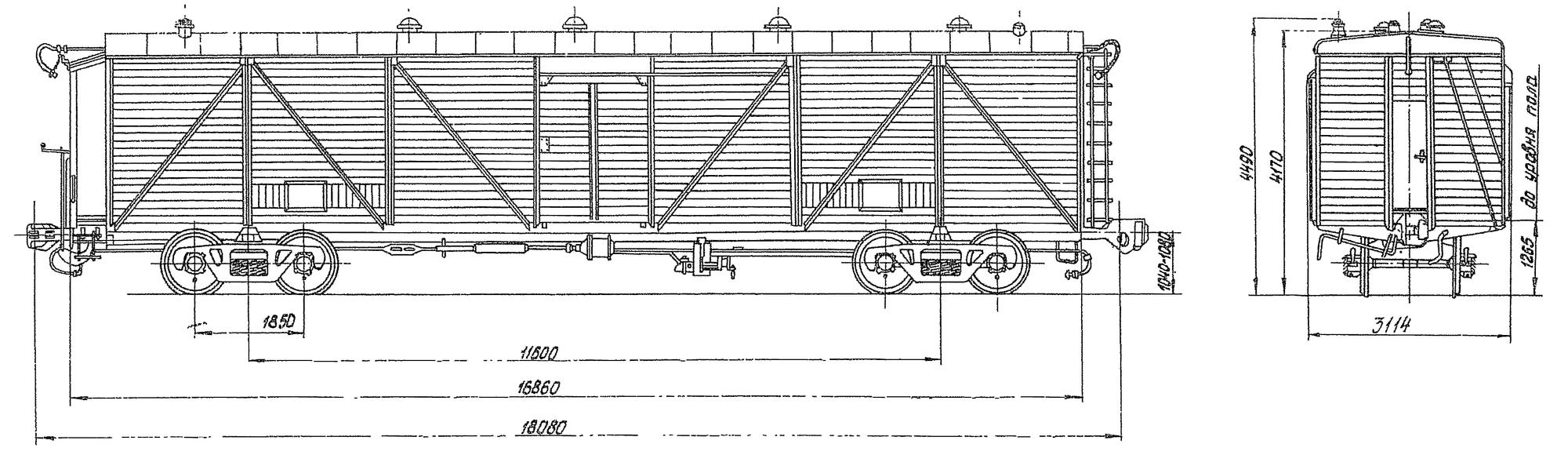 4-осный крытый вагон для скота с тормозной площадкой
