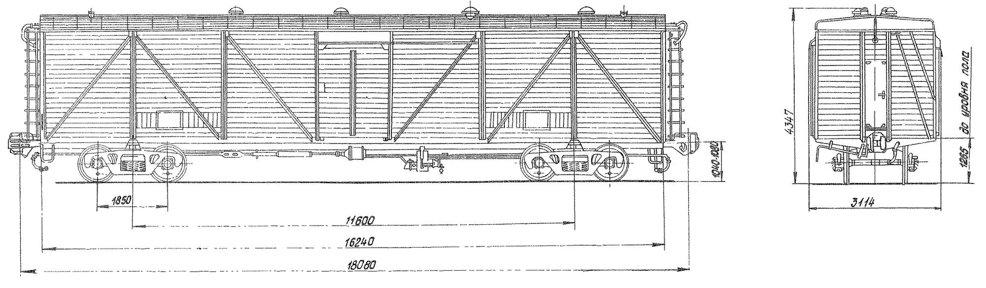 4-осный крытый вагон для скота с нижним расположением люков