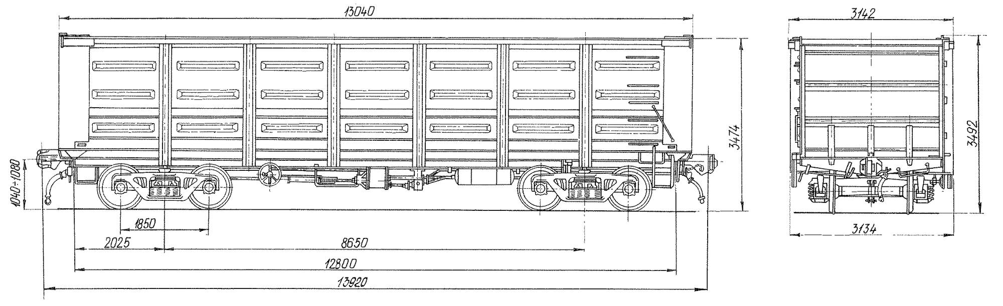 4-осный полувагон с глухим кузовом