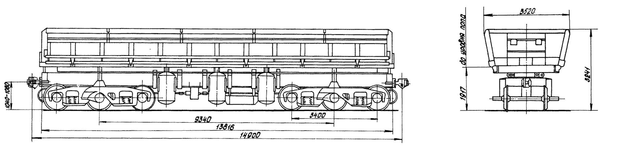 6-осный вагон-самосвал модернизированный