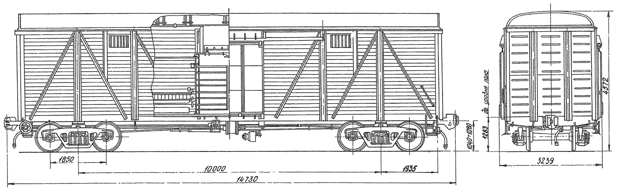 4-осный крытый вагон для скота