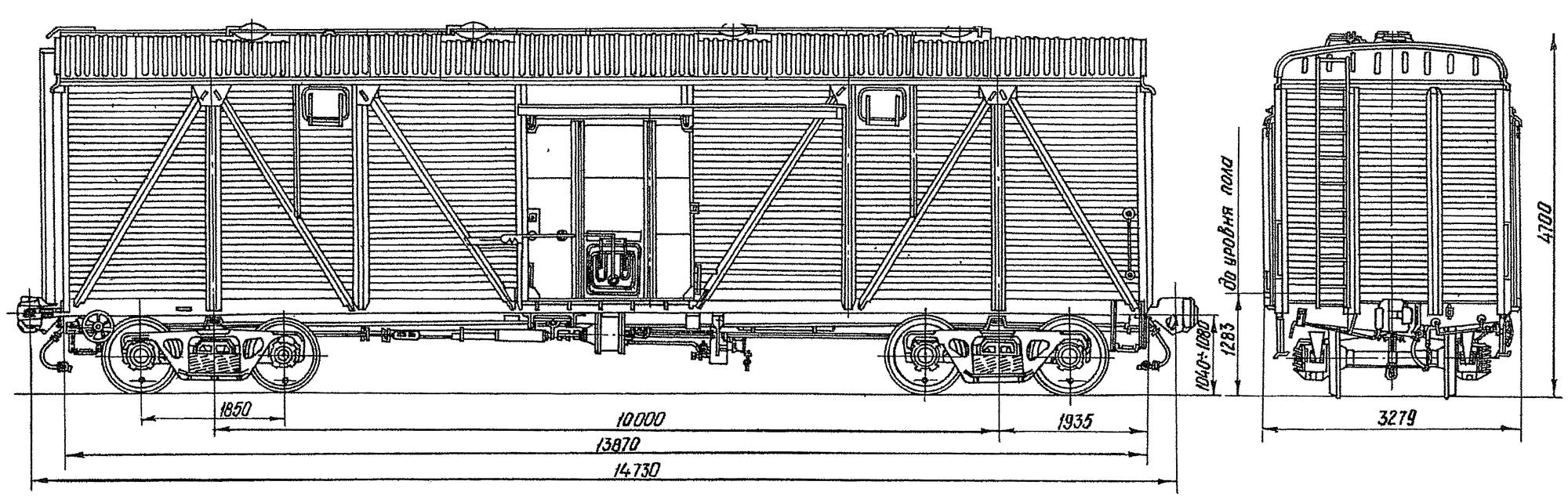 4-осный крытый вагон