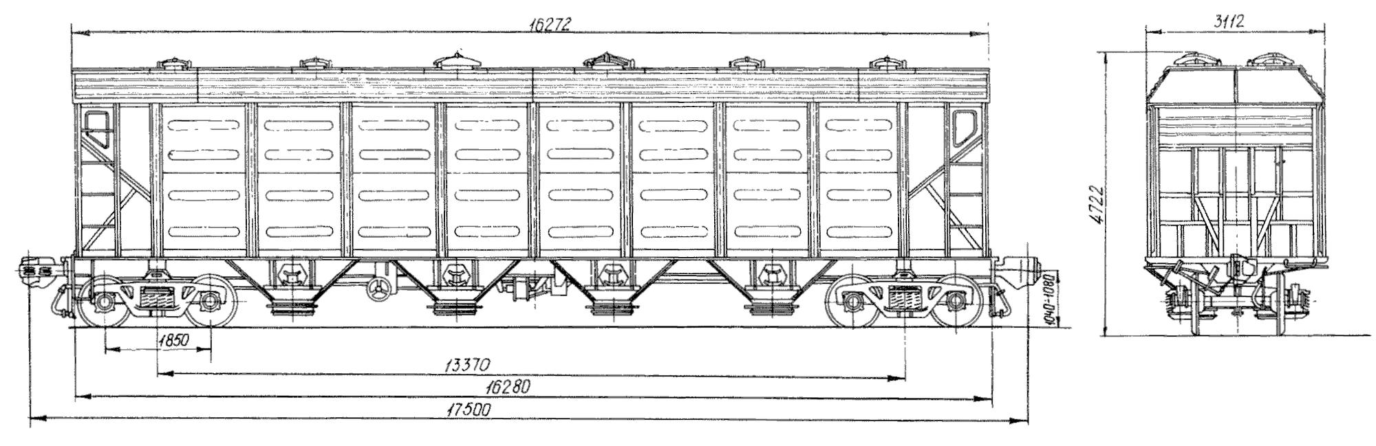 4-осный вагон-хоппер для технического углерода