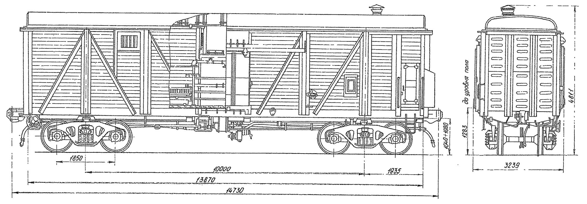 4-осный крытый одноярусный вагон для скота со служебным отделением
