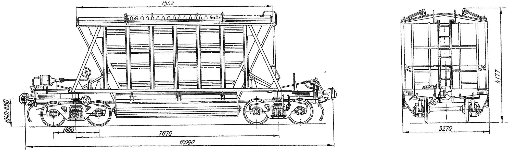 4-осный крытый вагон-хоппер для сырья минеральных удобрений