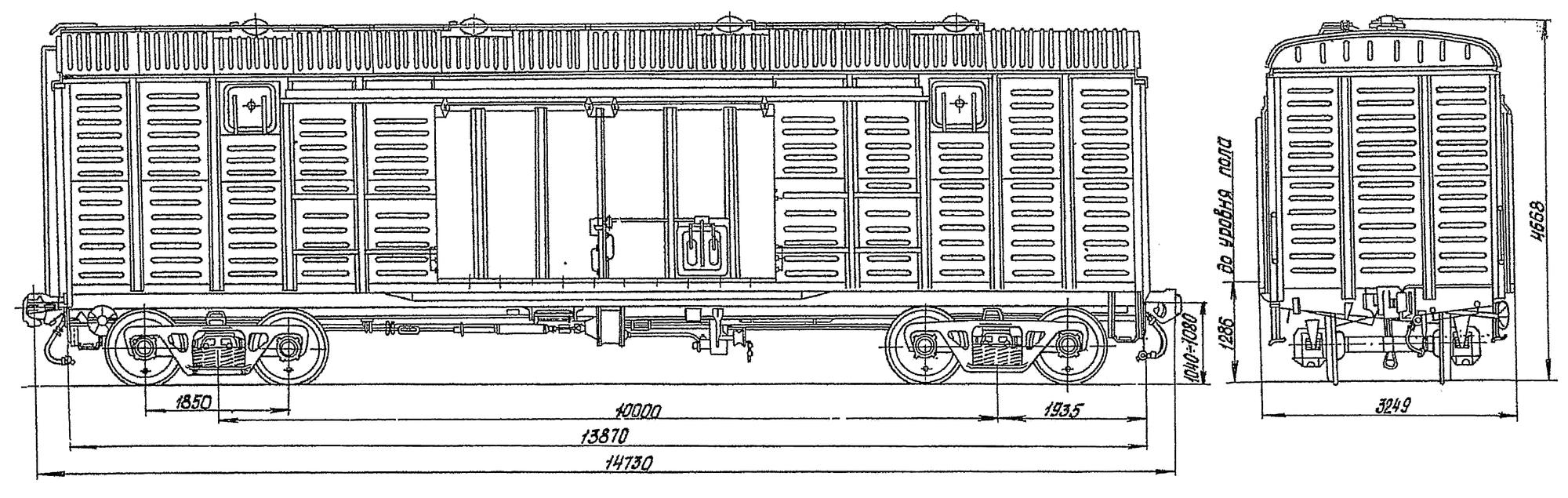 4-осный крытый цельнометаллический вагон с уширенными дверными проемами