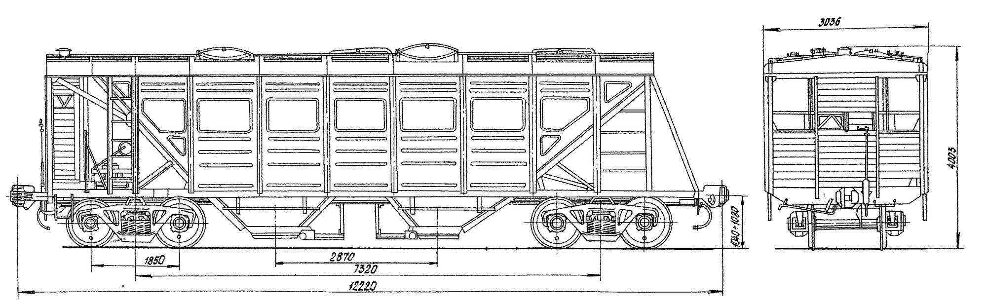 4-осный крытый вагон-хоппер для цемента с тормозной площадкой
