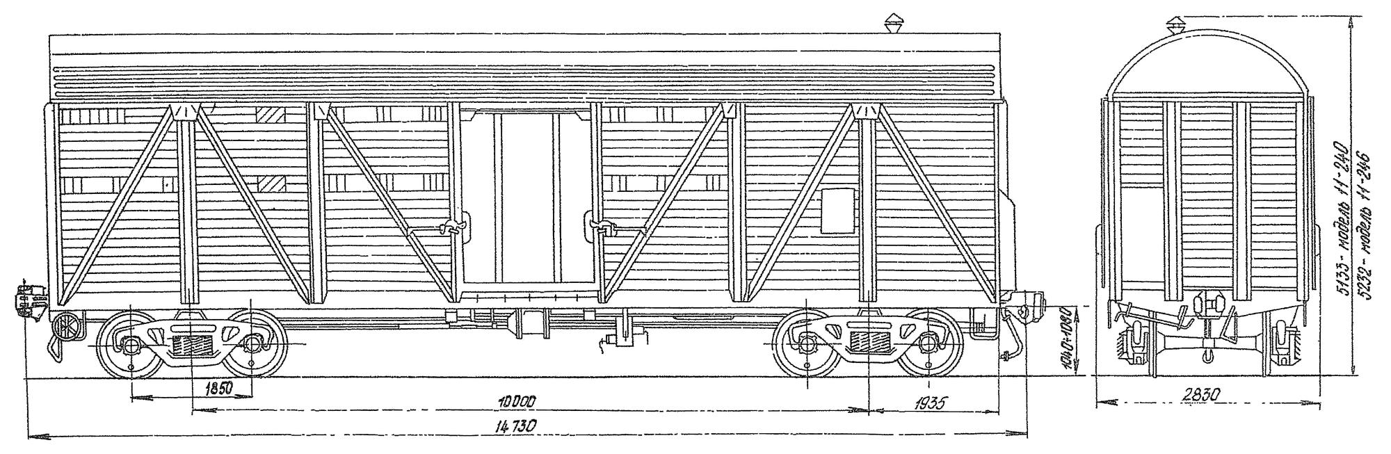 4-осный крытый двухярусный вагон для скота со служебным отделением