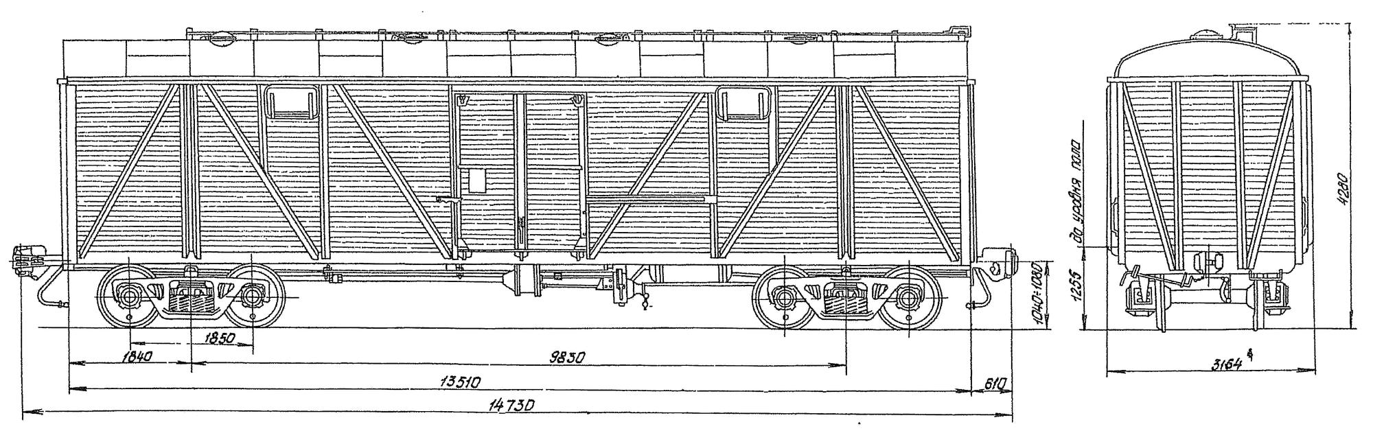 4-осный крытый вагон, объем 106 м3