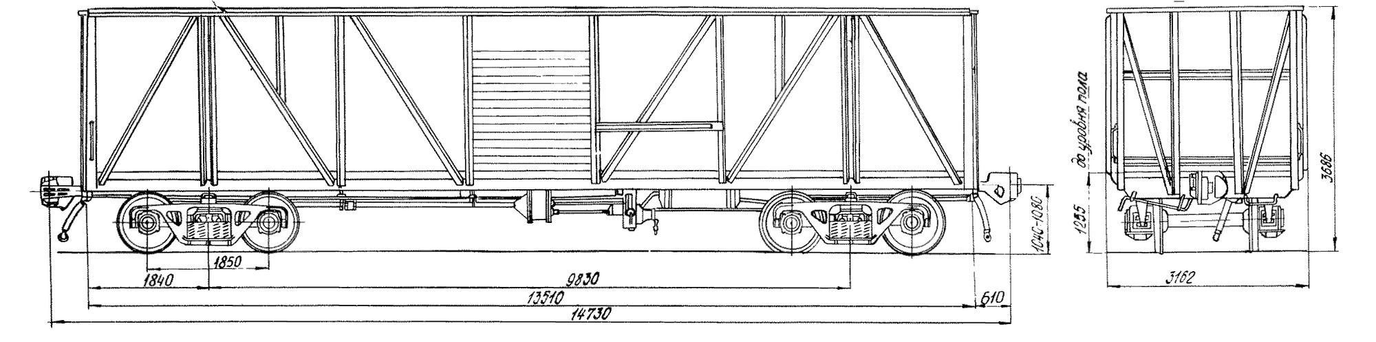 4-осный вагон для среднетоннажных контейнеров на базе крытого