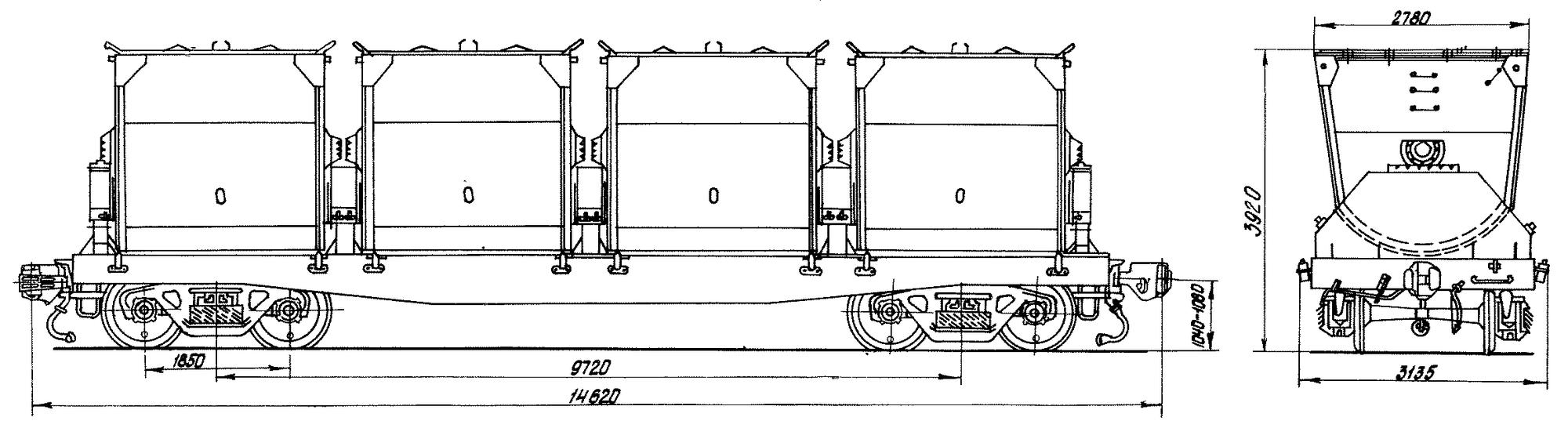 4-осный вагон для нефтебитума