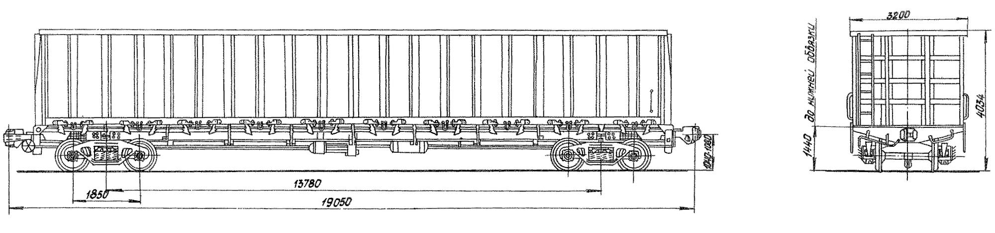 4-осный цельнометаллический полувагон для технологической щепы