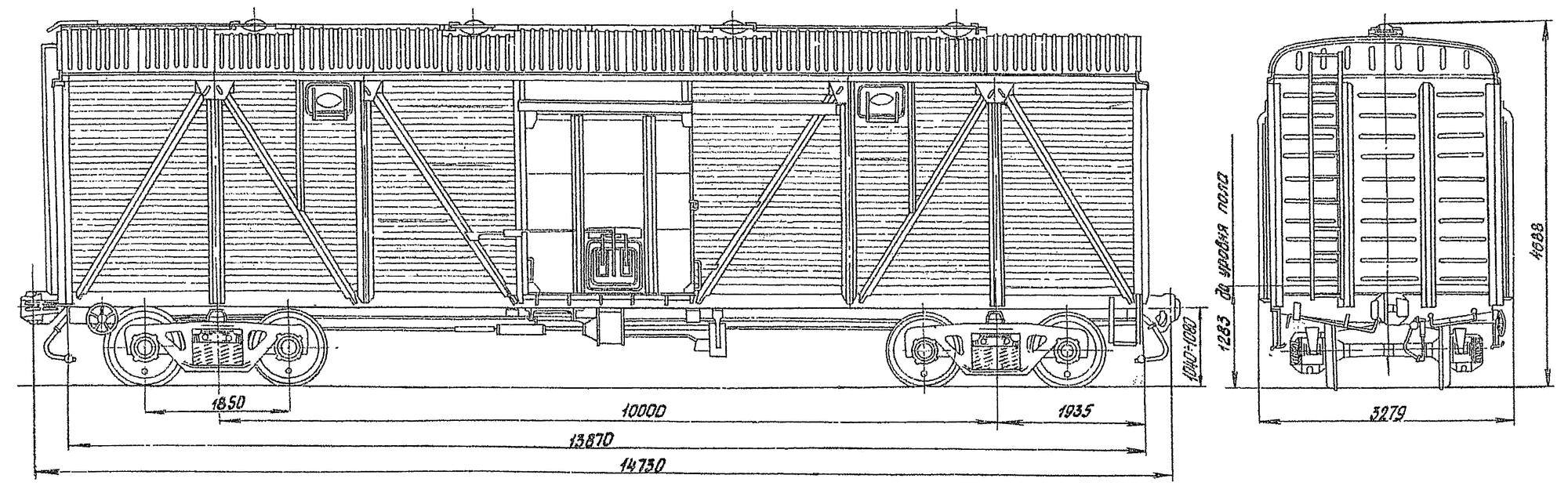 4-осный крытый вагон (с неметаллической торцевой стеной)