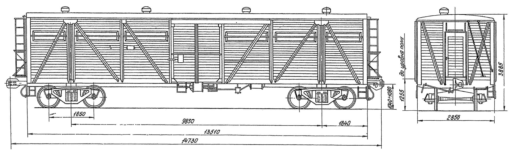 4-осный крытый вагон для скота с верхним расположением люков